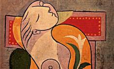Картина Пикассо ушла с молотка за $40 млн