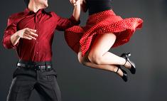 День с танцами – учиться танцевать легко