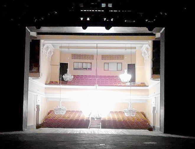 Молодежному театру 50 лет