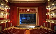 Самарский академический театр оперы и балета попал в топ-50 лучших театров России