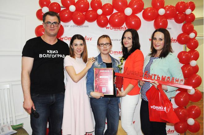 Волгоград: Женский КВИЗ от Wday.ru