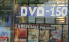 Генпрокуратура запретила прокат 147 непристойных фильмов