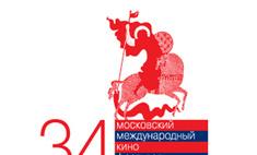 Победители ММКФ-2012: кому достались статуэтки Георгия Победоносца?