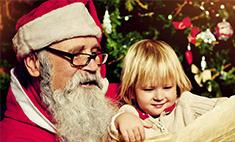 Куда краснодарцам писать Деду Морозу?