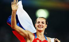Елена Исинбаева уходит из спорта из-за провала на чемпионате мира