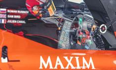 МAXIM выберет grid girls для гонки в Ле-Мане