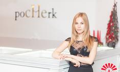 Алина Черницова: «Я реализовала детскую мечту!»
