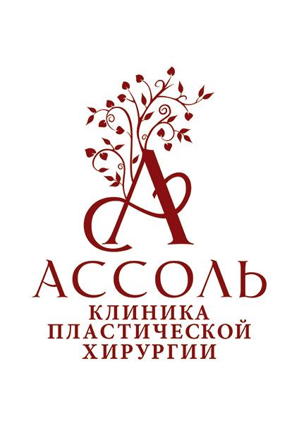 Логотип Ассоль