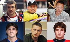 Топ-15 самых красивых ярославских спортсменов