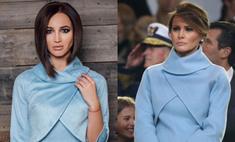 Ольга Бузова украла дизайн платья Мелании Трамп