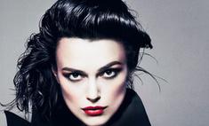 Кира Найтли предпочитает драматичный макияж
