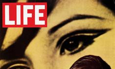 15 лучших обложек журнала LIFE за 75 лет