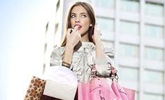 Сезон распродаж: 20 вещей, которые можно купить до 1000 рублей