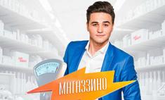 «Магаззино» в Ульяновске: проверка продолжается!