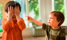 Невидимая боль: как объяснить ребенку, что нужно быть добрее