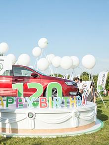 ŠKODA отпраздновала 120-летие на Пикнике «Афиши»