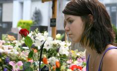 Семьям погибших во время теракта выплатят по 700 тысяч рублей