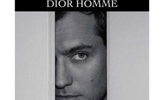 Гай Ричи и Джуд Лоу представят новый аромат от Dior