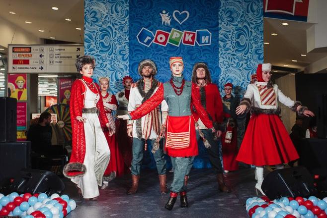 Как сделать полезную покупку и получить подарок – Народные Горки, фото