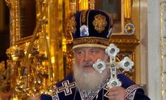 Патриарх Кирилл прибыл с визитом на Украину