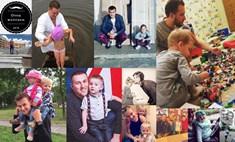 «Отец-молодец – 2015»: Woman's Day выбирает лучшего папу Твери. Голосуем!