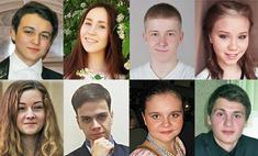 «Добрый молодец и Красна девица – 2016». Выбирай!