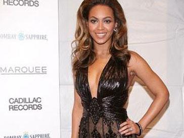 Разработчики компьютерной игры вызывают Бейонсе Ноулз (Beyonce Kowlse) в суд