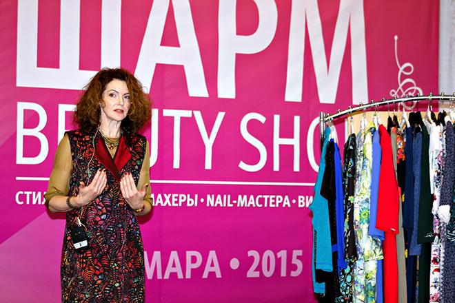 Экспо Волга выставки