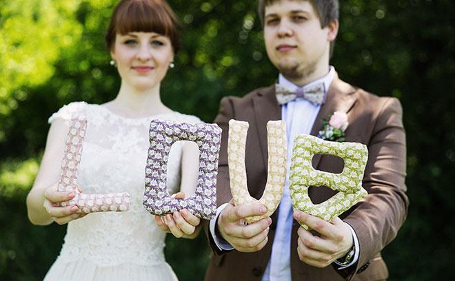Свадьба в Ростове еобычные идеи для свадьбы