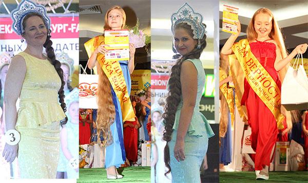 Конкурс «Уральская краса - длинная коса», фото