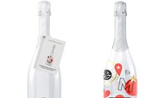 Martini Asti превратится в новогодний арт-объект