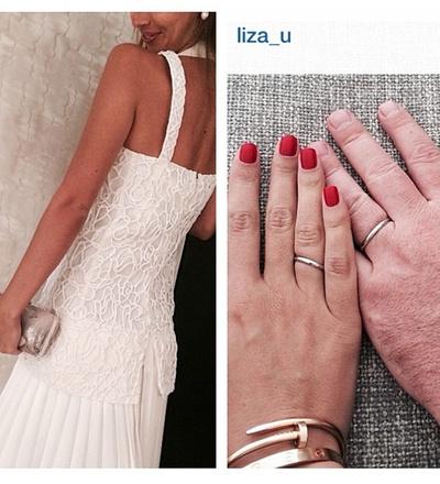 Лиза Ющенко вышла замуж