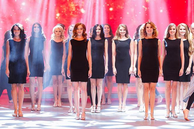 "Конкурс ""Мисс Екатеринбург - 2016"", фото"