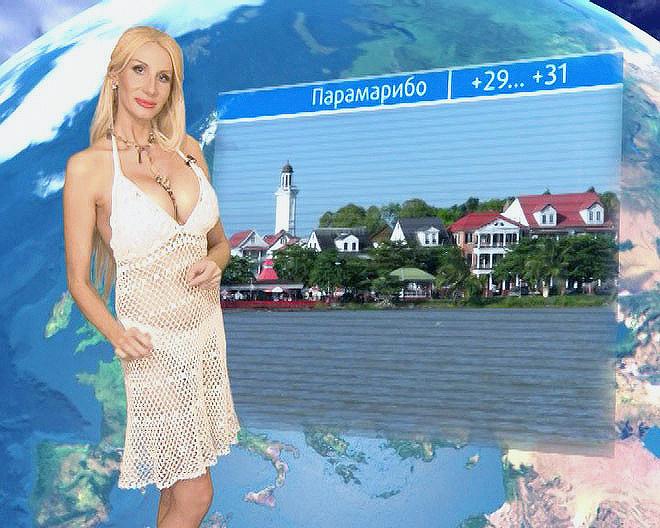 сексуальная ведущая прогноза погоды из Челябинска
