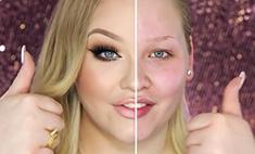Вау-макияж меняет внешность за 5 минут