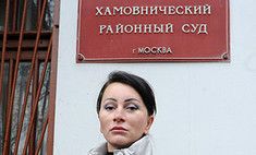 Помощница судьи Данилкина уволилась из-за дела Ходорковского