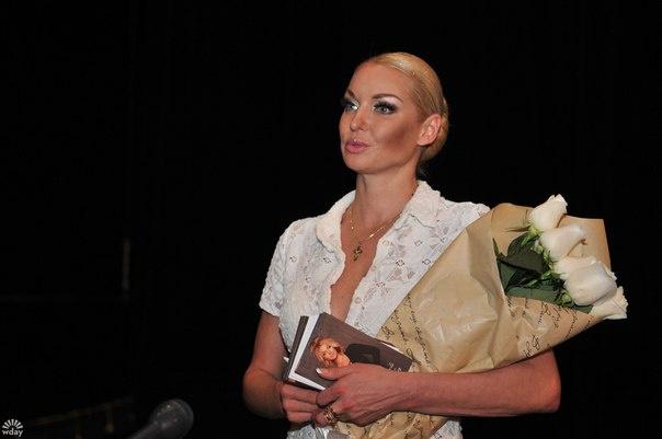 Анастасия Волочкова провела неделю в Оренбуржье
