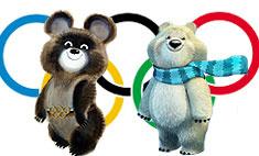 Олимпийские игры: история ярких побед