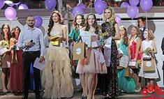 В Самаре выбрали «Школьную красавицу – 2016»: фоторепортаж