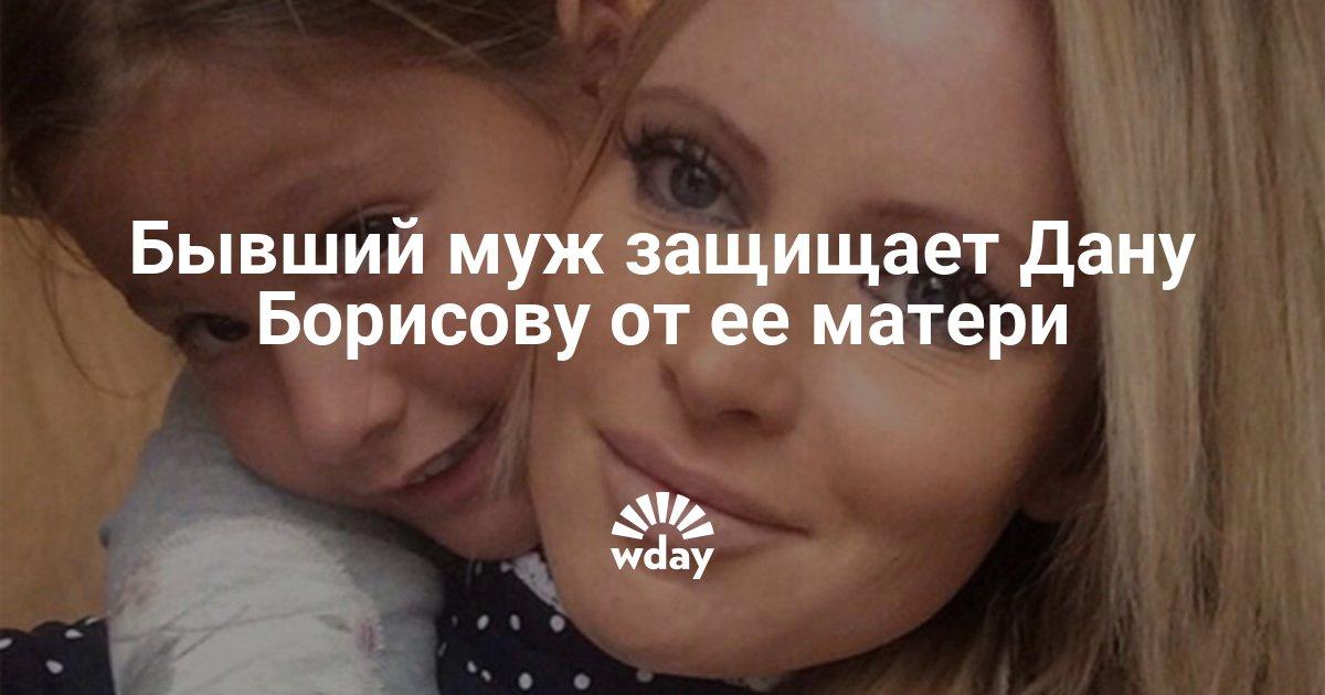 golaya-aktrisa-iz-filma-posledniy-legion