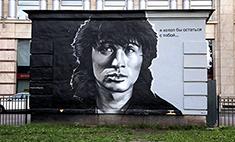 В Петербурге появится стена Виктора Цоя