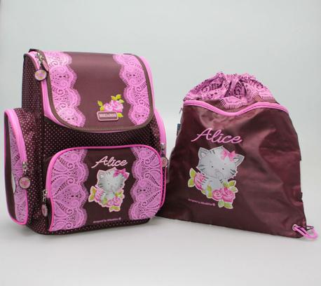 магазины школьные рюкзаки в юго-западном округе