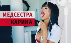 горячая медсестра карина зверева бэкстейдж-видео съемки maxim