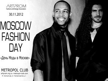 """Moscow Fashion Day пройдет 30 ноября в гостинице """"Метрополь"""""""
