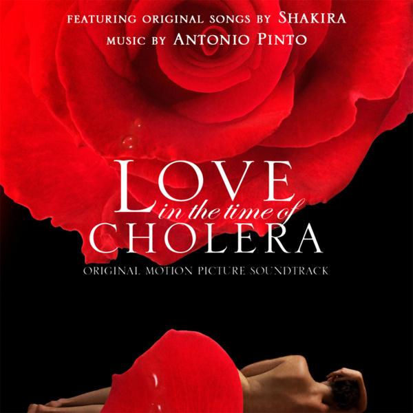 CD с романтической музыкой