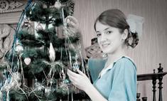 Пережить праздник в кругу семьи