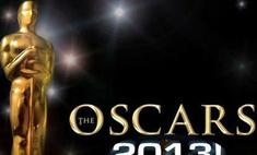 Объявлены номинанты премии «Оскар»-2013