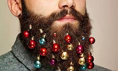 Мужчине на заметку: как украсить бороду к Новому году