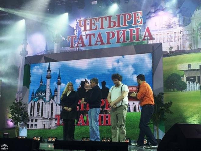 Шоу Четыре татарина вторая программа