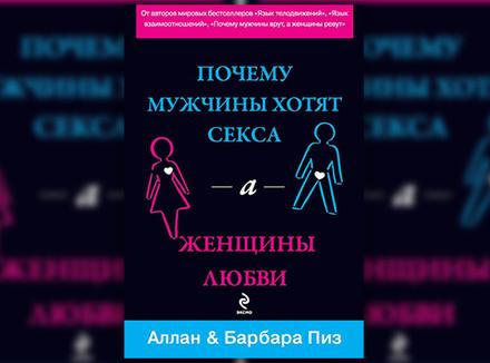slushat-kak-devki-hotyat-ebatsya